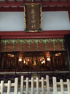 来宮神社本殿.JPG