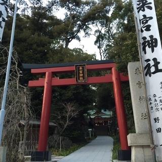 来宮神社鳥居.JPG