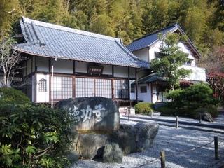 満願寺PAP_0012.JPG