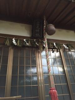 雲見神社.JPG