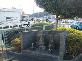 飯塚にあったPAP_0018.JPG