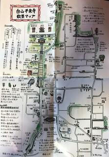 IMG_1380 (編集済み).JPG