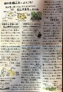 IMG_1381 (編集済み).JPG