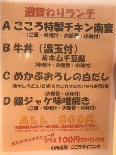 IMG_3723-7c83e.JPG